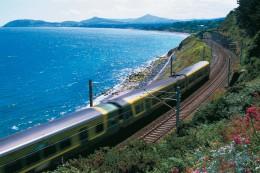 Mit der Bahn erreicht man schnell das Museum - inklusive schöner Aussicht.