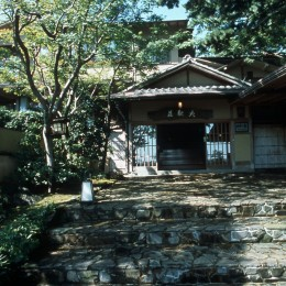 Dieses Ryokan in der Präfektur Shizuoka liegt nicht weit weg von Tokio