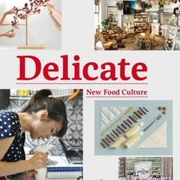 Delicate: New Food Culture Buchcover