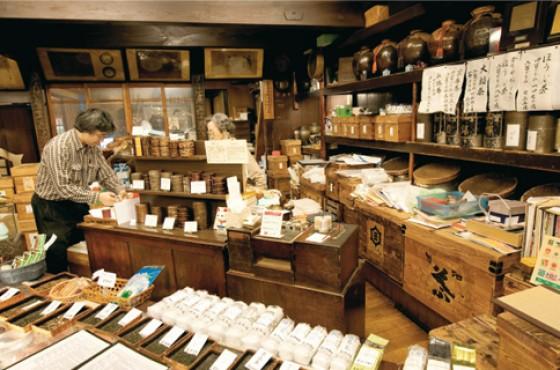 Teegeschäft nahe Kyoto