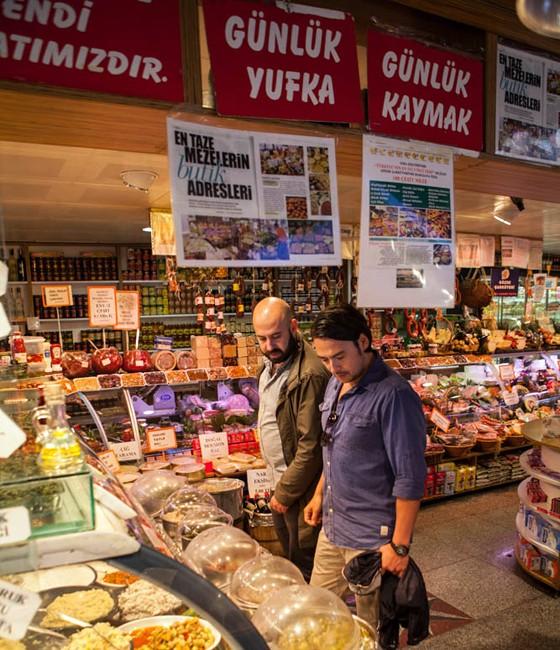 Istanbul Markt Kadikoy